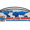 Diploma IV Aniversario Radio Club Henares
