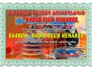 Diploma I Aniversario Radio Club Henares