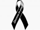 Fallecimiento de Carmelo EA2BG