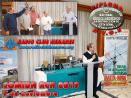 Comida Radio Club Henares 2019